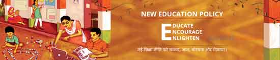 What-is-the-new-education-policy-2020