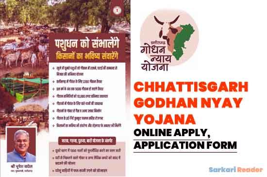 Chhattisgarh-Godhan-Nyay-Yojana
