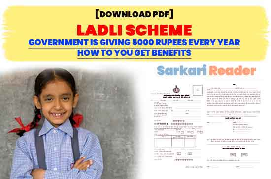 Haryana-Ladli-Scheme-How-to-you-get-benefits
