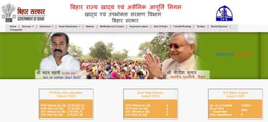 How-to-see-names-in-Bihar-Ration-Card