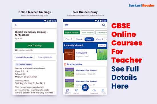 CBSE-Online-Courses-For-Teacher