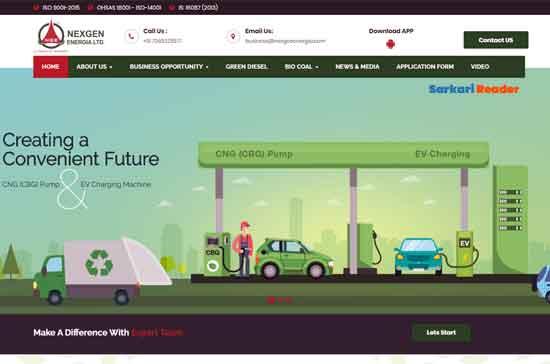 CNG-Pump-Dealership-2020-Online-Application