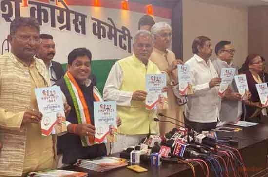 Chhattisgarh-Chief-Minister-Mitan-Yojana