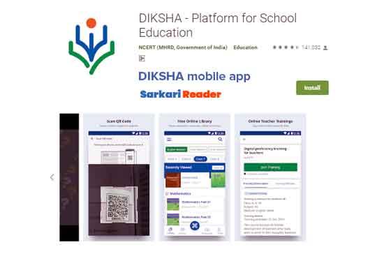DIKSHA-mobile-app