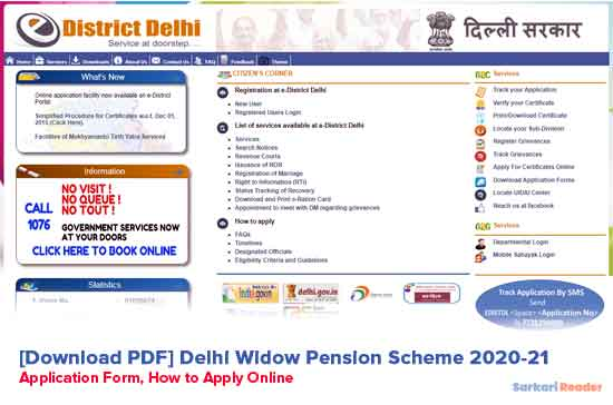 Delhi-Widow-Pension-Scheme