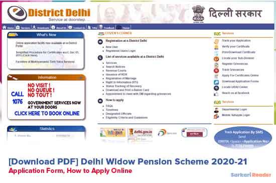 Delhi-Widow-Pension-Scheme