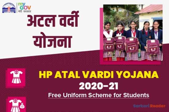 HP-Atal-Vardi-Yojana-2020-21
