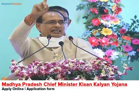 Madhya-Pradesh-Chief-Minister-Kisan-Kalyan-Yojana