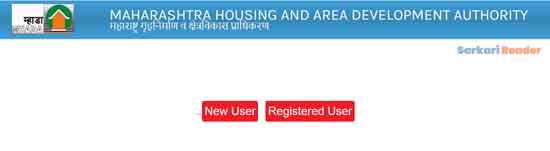 Maharashtra-Pradhan-Mantri-Awas-Yojana-User-Registration