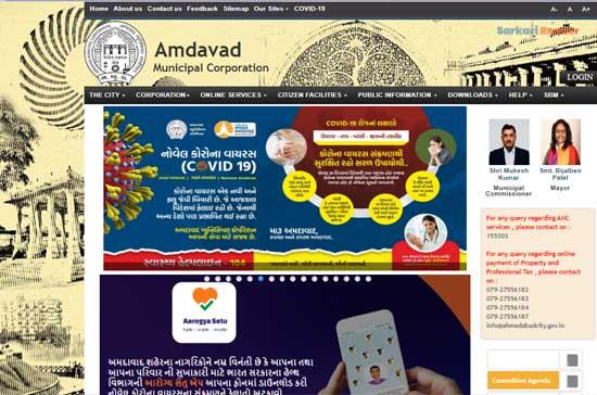 Beneficiaries-under-Vadil-Sukhakari-Yojana-AMC-Gujarat