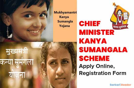 Chief-Minister-Kanya-Sumangala-Yojana