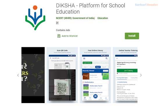 Diksha-App-for-Teacher-Training