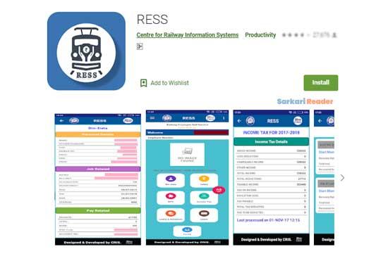 Download-Railway-Salary-Slip-AIMS-Mobile-App