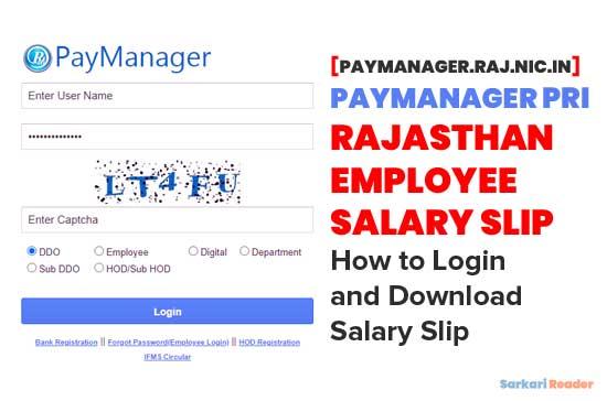 Paymanager-PRI-Rajasthan-Employee-Salary-Slip