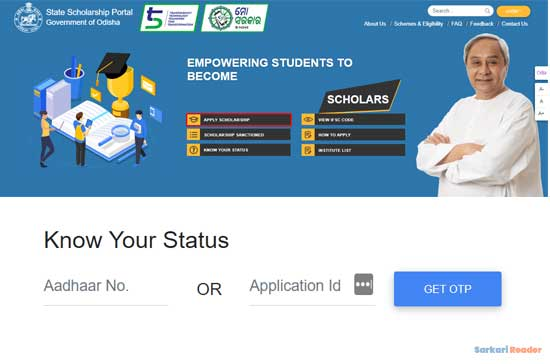 State-Scholarship-Portal-Know-Your-Status