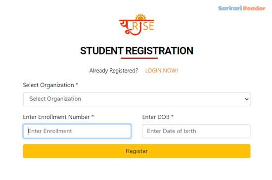 URISE-online-student-registration