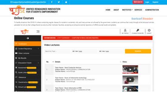 URISE-portal-online-courses