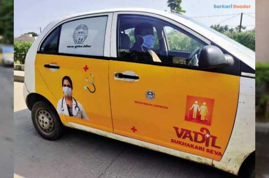 Vadil-Sukhakari-Scheme