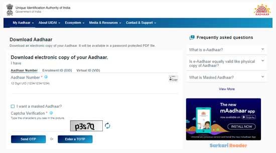 How-to-download-Aadhaar-Card