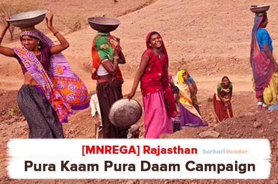 Rajasthan-Pura-Kaam-Pura-Daam-Campaign-2020-21