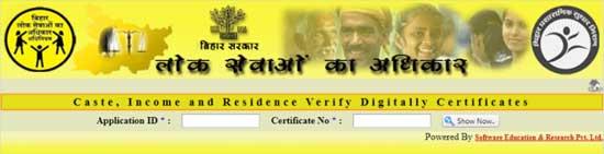 Digital-Certificate-Verification-Process