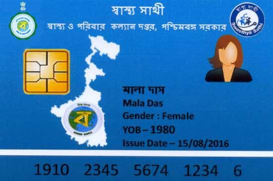 Digital-Health-Card-WB-Swasthya-Sathi-Yojana