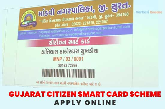 Gujarat-Citizen-Smart-Card-Scheme