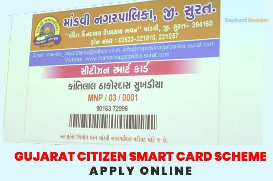 Gujarat-Citizen-Smart-Card-Scheme