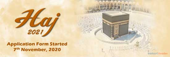 Haj-Yatra-2021-2022-Online-Registration