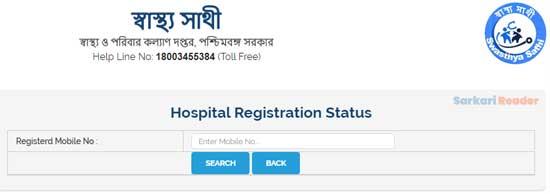 Hospital-Registration-Status