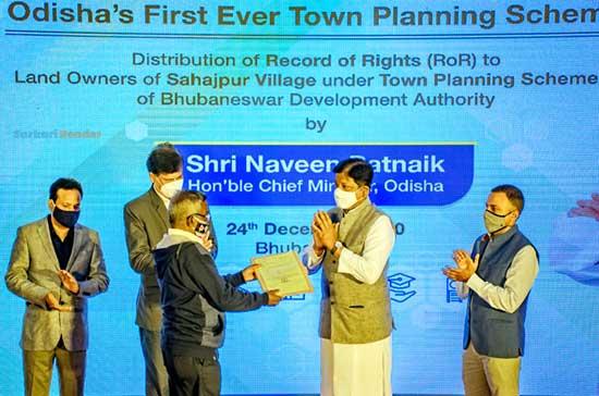 Odisha-Town-Planning-Scheme-RoRs