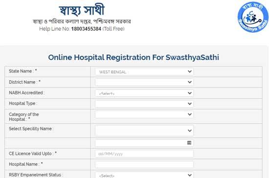 Online-Hospital-Registration-For-SwasthyaSathi