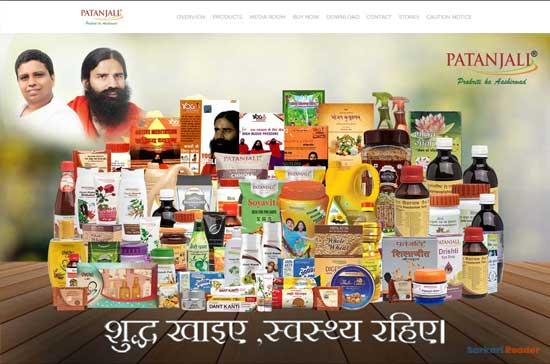 Patanjali-Mega-Store-Dealership-Franchisee-Application-Form