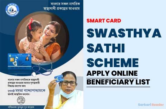 Swasthya-Sathi-Scheme-Apply-Online
