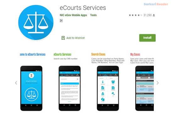 eCourts-Portal-Android.jpg