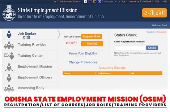 Odisha-State-Employment-Mission-(OSEM)