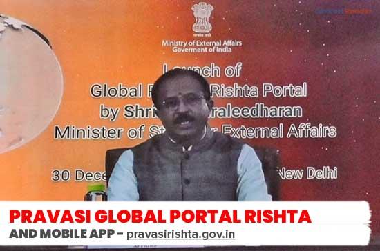 Pravasi-global-portal-Rishta-and-mobile-app