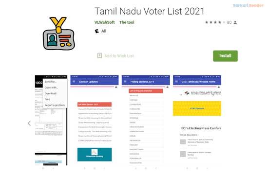 Tamil-Nadu-Voter-List-App-Download
