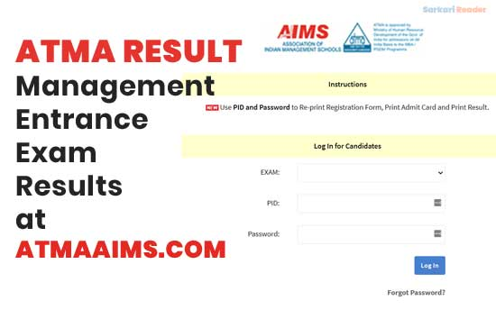 ATMA-Result-Management-Entrance-Exam-Results-at-atmaaims