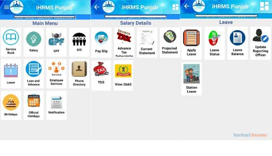Download-E-HRMS-Punjab-Payslip-Android-Phone-App