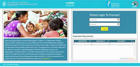 Odisha-e-Kalika-Application-Login-Website