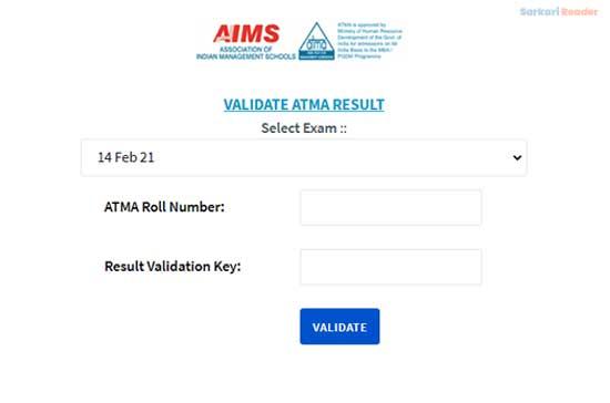 validate-ATMA-Exam-Result