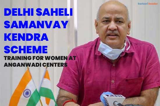 Delhi-Saheli-Samanvay-Kendra-Scheme