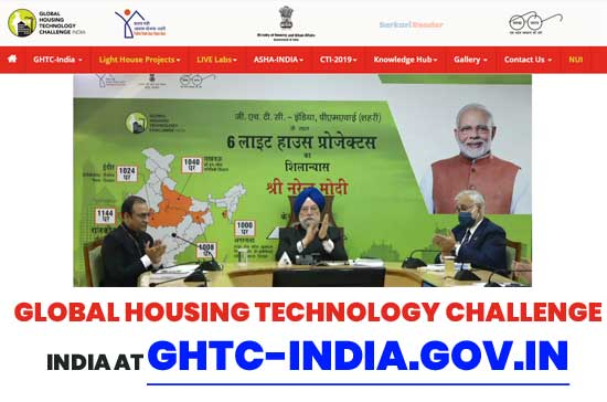 Global-Housing-Technology-Challenge-ghtc-india.gov.in