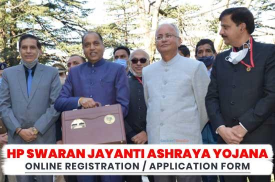 HP-Swaran-Jayanti-Ashraya-Yojana