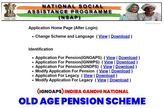 Indira-Gandhi-National-Old-Age-Pension-Scheme-(IGNOAPS)