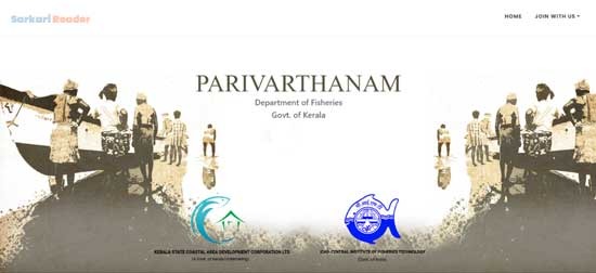 Kerala-Parivarthanam-Scheme-Portal-Website