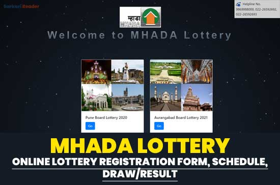 MHADA-Lottery-Online-Lottery-Registration-Form