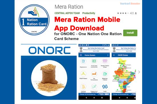 Mera-Ration-Mobile-App-Download-for-ONORC