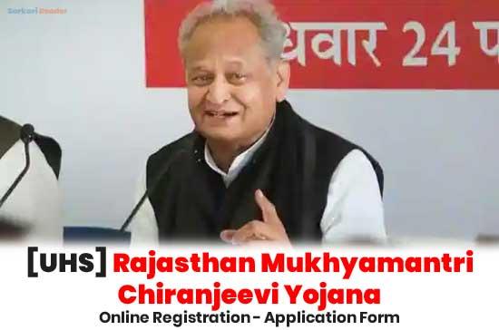 Rajasthan-Mukhyamantri-Chiranjeevi-Yojana